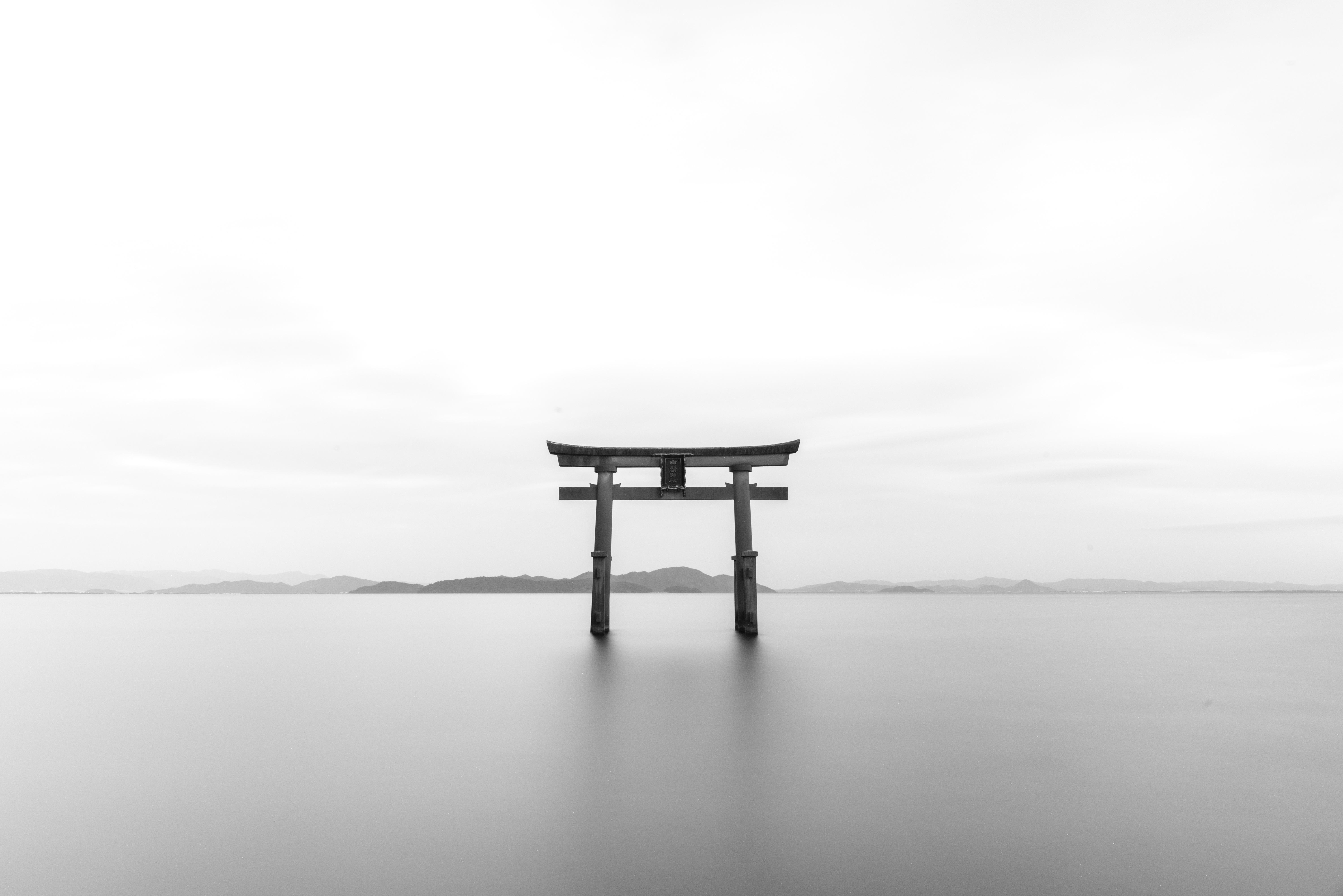 【フリー音源素材】 特殊な楽器 日本神道の音 「笙」