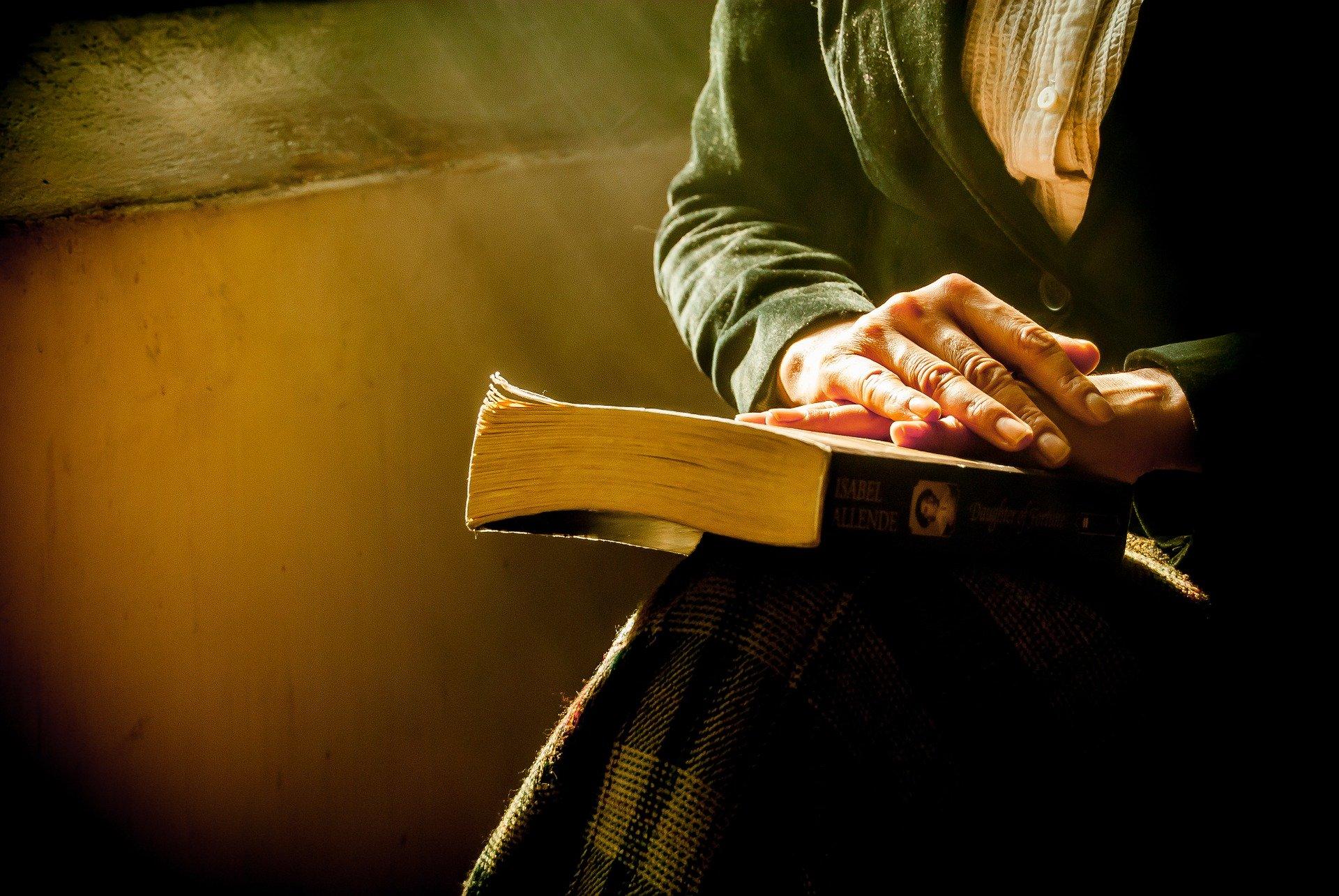 【レビュー】ユダヤ神話・呪術・神秘思想事典